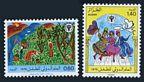 Algeria 631-632