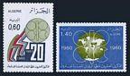 Algeria 644-645