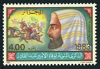 Algeria 715