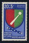 Algeria B96 mlh