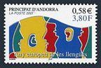 Andorra Fr 539