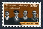 Andorra Fr 643