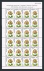 Andorra Sp 165 sheet/24