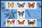 Angola 653a sheet