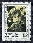 Argentina 1055