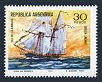 Argentina 1146