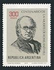 Argentina 1249