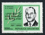 Argentina 1364 mlh