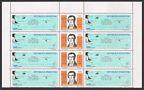 Argentina 1365-1366a block x4 strips