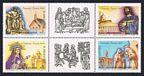 Argentina 1642-1645a block/2 labels