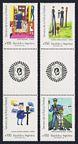 Argentina 1668-1671a pairs/label