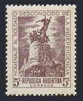Argentina 550