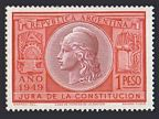 Argentina 585 block/4