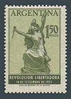 Argentina 647