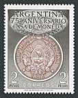 Argentina 650
