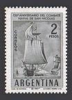Argentina  725