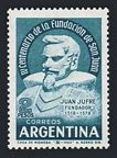 Argentina 739 mlh