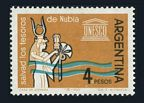 Argentina 750 mlh