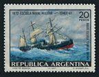 Argentina 847