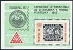 Argentina B88-B91