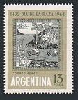 Argentina C94 block/4