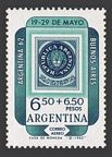 Argentina CB30 mlh