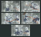 Armenia 501-505