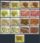 Australia 784/800 reptiles with perf var (17)