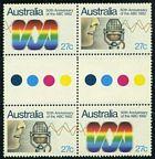 Australia 830-831a gutter block