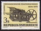Austria 1132