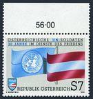 Austria 1517