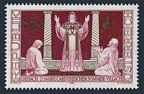 Austria 1643