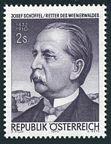 Austria 858