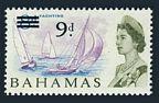 Bahamas 221 mlh