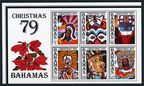 Bahamas 458-463, 463a sheet