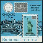 Bahamas 597-601, 601a