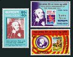 Bangladesh 157-159, 159a sheet