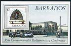 Barbados 752 sheet