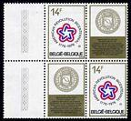 Belgium 942 label block/2