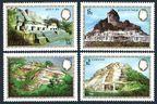Belize 680-683