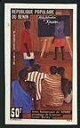 Benin 361 imperf