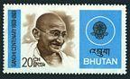 Bhutan 106 mlh