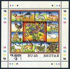 Bhutan 1074 sheet