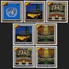 Bhutan 140-143, C24-C25 imperf