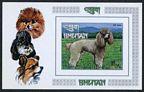 Bhutan 149N imperf sheet