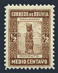 Bolivia 111