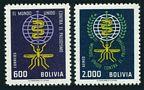 Bolivia 467, C245
