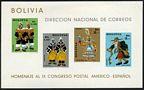 Bolivia 496a, C277a sheets