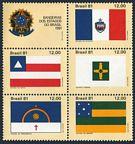 Brazil 1773 ae block