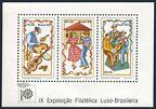 Brazil 1820-1822, 1822a sheet